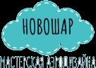 Новошар Логотип